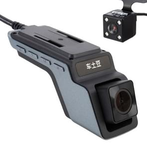 E5 Mini Car Dash Camera Verborgen Voertuig Monitor HD 1080P Dashcam Video Recorder Camcorder Bewegingsdetectie