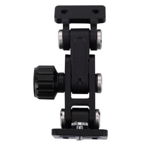 Fittest TH-01 Aluminium Alloy Long-Focus Quick Release Plate Telephoto Zoom Lens Bracket