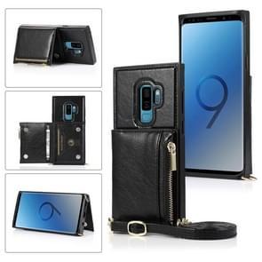 Voor Samsung Galaxy S9 Square Zipper Wallet Bag TPU+PU Back Cover Case met Holder & Card Slots & Wallet & Cross-body Strap(Zwart)