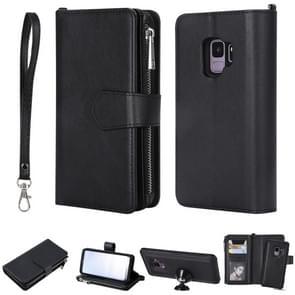 Voor Galaxy S9 2 in 1 Solid Color Zipper Shockproof Protective Case met Card Slots & Bracket & Photo Holder & Wallet Function(Black)