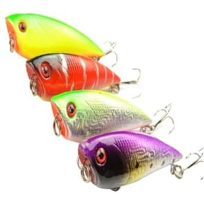 HENGJIA Plastic Artificial Fishing Lures Popper Bionic Fishing Bait with Hooks  Length: 6.7 cm  Random Color Delivery