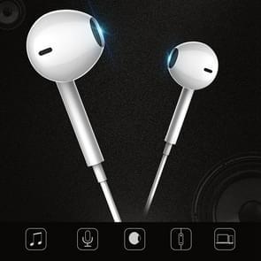 TOTUDESIGN Yao serie AUL12 In-ear HiFi Wired oortelefoon met microfoon & lijnbesturingselement  kabel lengte: 1.2 m  voor iPhone X / iPhone 8 & 8 Plus / iPhone 7 & 7 Plus / iPhone 6 & 6s & 6 & 6s Plus / iPad