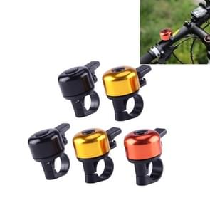OQSPORT 5 PCS Mini Aluminum Alloy Bicycle Bell Ring  Random Color Delivery