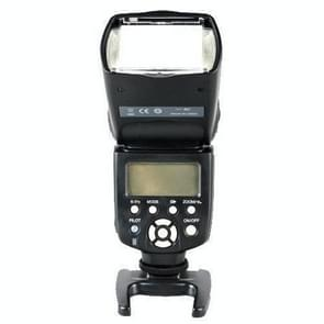 YONGNUO YN-565EX II /C TTL Flash Speedlite for Canon 5DII / 7D / 60D / 600D / 650D / 1000D
