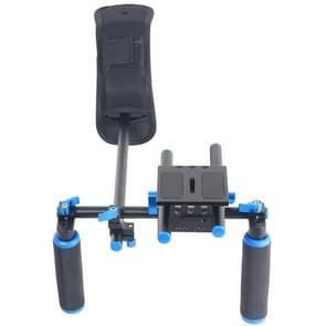 YELANGU YLG0102A Dual Handles Free Shoulder Mount Kit