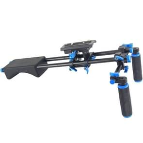 YELANGU YLG0102F Dual Handles Free Camera Shoulder Mount Kit