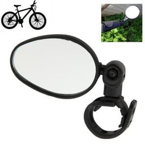 Bike Rearview Mirror  Round Bicycle Handle