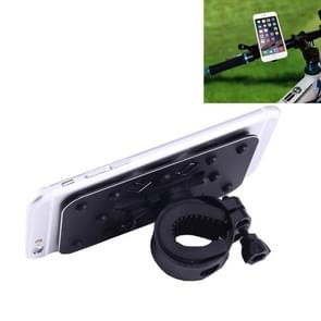 OQSPORT Multi-function Universal 360 Degree Rotatable Mobile Phone Bicycle Holder with Little Suckers(Black)