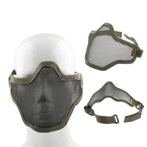 Half Face Net Mesh Style Protection Mask with Elastic Strap & Velcro (Army Green)