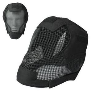 Wire Guard Tactical Helmet/Fencing Mask (Black)