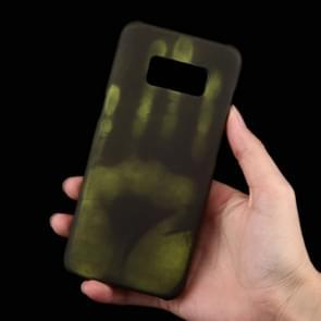 Samsung Galaxy S8 Thermisch aanraakgevoelig en kleurveranderend back cover Hoesje (groen)