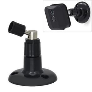 ABS ondersteuning wandmontagebeugel voor video camera