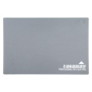 Professionele siliconen antischid pad opbergmat voor vervangende telefoonfilm  grootte: 19 9 x 10 9 x 0 2 cm
