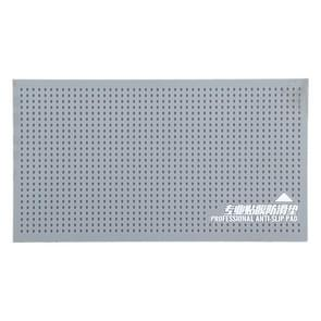 Professionele siliconen anti-skid pad opslagmat voor vervangende telefoonfilm  grootte: 29 9 x 20 x 0 2 cm