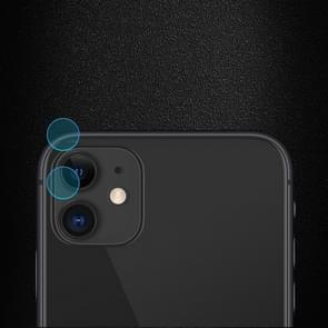 Voor iPhone 11 2st mocolo 0.15 mm 9H 2.5 D ronde rand Achteruitrij camera lens gehard glas film