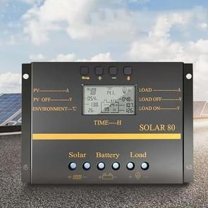 Solar Controller SOLAR80 12V/24V 80A Solar Charge and Discharge Controller LCD Liquid Crystal Display