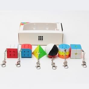 Tweede-orde derde-orde cilindrische Trihedrale magische bal Fun effen kleur kubus sleutelhanger