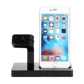 Multi-function Charging Dock Stand Holder Station for Apple Watch Series 42mm / 38mm, iPhone 5 / 5s / 6 / 6s / 7 / 7 Plus (Black)