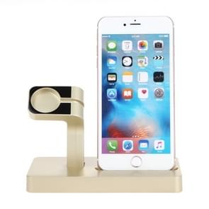 Multi-function Charging Dock Stand Holder Station for Apple Watch Series 42mm / 38mm, iPhone 5 / 5s / 6 / 6s / 7 / 7 Plus (Gold)