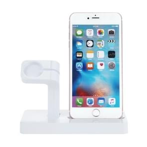 Multi-function Charging Dock Stand Holder Station for Apple Watch Series 42mm / 38mm, iPhone 5 / 5s / 6 / 6s / 7 / 7 Plus (White)