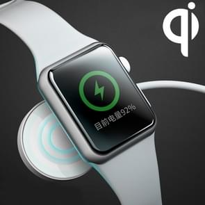 Universal Magnetic Qi Standard Wireless Charger for Apple Watch Series 4 & 3 & 2 & 1