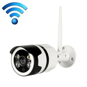 Security Surveillance Camera Wifi Intelligent High-definition Network Waterproof IP66 Indoor and Outdoor Universal Surveillance Camera