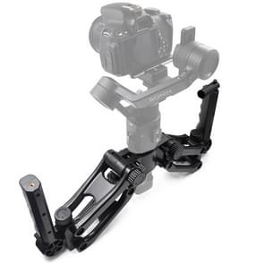 STARTRC 1105906 Dual Hand-held 4-axis Z-axis Anti-shake Damping Stabilization Gimbal for DJI RONIN-SC
