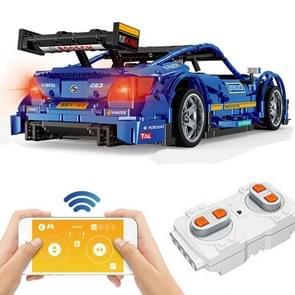 MoFun 13073 1:8 2.4GHz + APP Dual Mode Remote Control C63 Roadster Children DIY Intelligence Assembled Building Blocks Toys