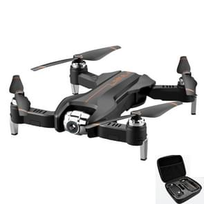 S5 2.4GHz 6-axis 4CH Foldable HD Aerial Photography Quadcopter with 4K Dual Camera (Black)