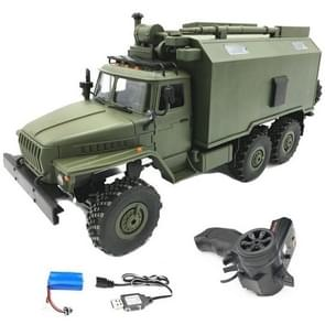 WPLB-36 1:16 Wireless Remote Control The Soviet Union Ural Command Car Children Simulation Electric Toy Car