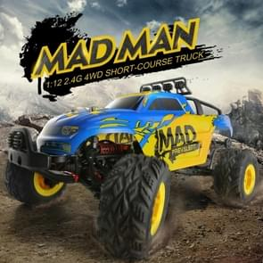 JJR/C Q40 1:12 Mini 2.4G 4WD Short-Course Truckfull-scale Synchronous Remote Control Car