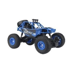 HD8851 1:20 1:20 Alloy Climbing Bigfoot Off-road Vehicle Model 2.4G Remote Control Vehicle Toys(Dark Blue)