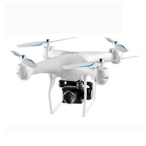 S32T 2.4GHz 4CH Ultra-long Endurance Four-axis Vehicle Remote Control Aircraft RC Quadcopter, with Five Million Electric Camera (White)