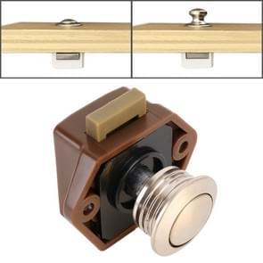 Press Type Drawer Cabinet Catch Latch Release Cupboard Door Stop Drawer Cabinet Locker for RV / Yacht / Furniture(Brown)