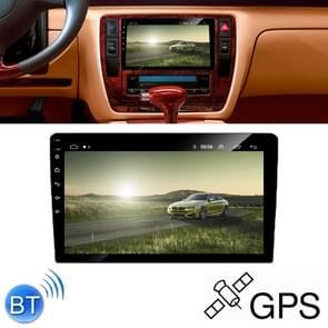 HD 10,1 inch universele auto Android 8,1 radio ontvanger MP5-speler, ondersteuning FM & AM & Bluetooth & TF Card & GPS
