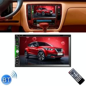 6902 Universal Full HD 7 inch Double DIN Car Multimedia CD DVD Player, Support Steering Wheel Control / FM / Mirror Link / Front & Rear View