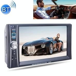 7653TM HD 6.6 inch Car Stereo Radio MP5 Audio Player, Link with Android Phone, Support Bluetooth Hand-free Calling / FM / Rear View
