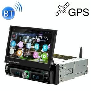 1705AD HD 7 inch 1 Din Universal Car DVD MP5 Player GPS Navigation Multimedia Player Bluetooth Stereo Radio, Support FM & WiFi, Africa Map