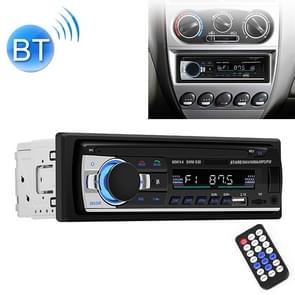 SWM-530 12V Universal Car Dual USB Charger Radio Receiver MP3 Player, Support FM & Bluetooth with Remote Control