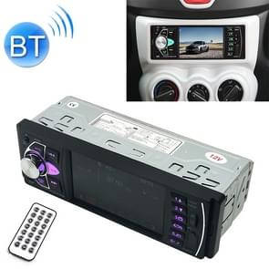 SWM-4022D HD 4.1 inch 12V Universal Car Radio Receiver MP5 Player, Support FM & Bluetooth & TF Card with Remote Control