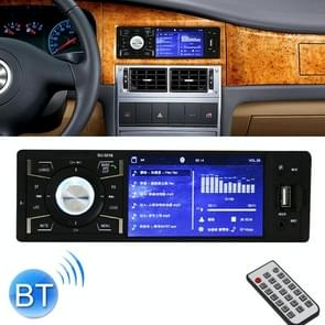 SU-5018 4.1 inch Universal Car Radio Receiver MP5 Player, Support FM & Bluetooth & TF Card with Remote Control