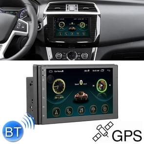 9999 7 inch HD Universal Car Android Radio Receiver MP5 Player, Support FM & Bluetooth & TF Card & GPS & Phone Link & WiFi