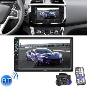 S6 7 inch HD Universal Car Radio Receiver MP5 Player, Support FM & Bluetooth & TF Card & Phone Link with Remote Control