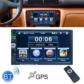 7026GM 7 inch 1080P HD Touchscreen Double Din Stereo Car Receiver MP5 Player, with Bluetooth / USB / TF / GPS, Support Rear View