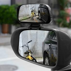 3R-093 360 Degrees Rotatable Blind Spot Side Assistant Mirror for Auto Car