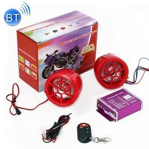 Motorcycle MP3 Anti-lost Modified Audio, Support Bluetooth & TF Card & U Disk Reader & FM