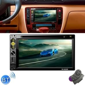 Universal DC12V Full HD1080P 6.2 inch Double DIN Car Multimedia CD DVD Player, Support Steering Wheel Control / FM / Mirror Link / Rear View