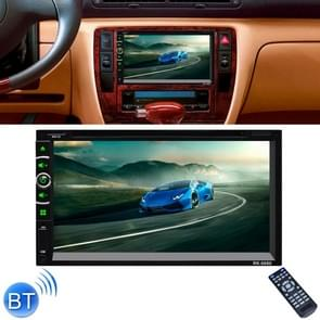 Universal Full HD1080P 6.95 inch Double DIN Car Multimedia CD DVD Player, Support Steering Wheel Control / FM / Mirror Link / Rear View