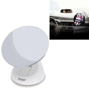 Car Auto 360 Degree Adjustable Baby View Mirror Rear Baby Safety Convex Mirror  Diameter: 85mm(White)