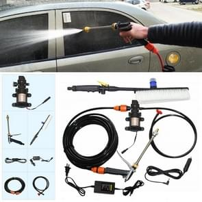 220V Portable Single Pump + Power Supply + Brush High Pressure Outdoor Car Washing Machine Vehicle Washing Tools